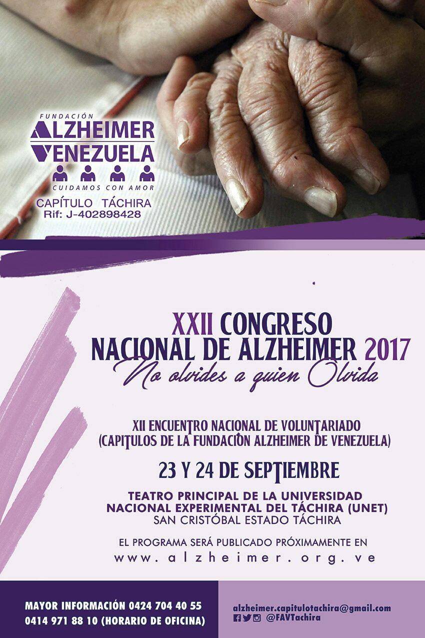 promocion-preliminar-congreso-nacional-2017.jpg